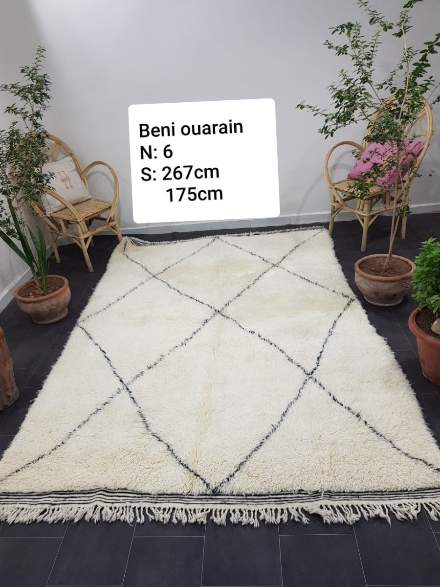 Beni ouarain 267cm xc 175cm uit marokko