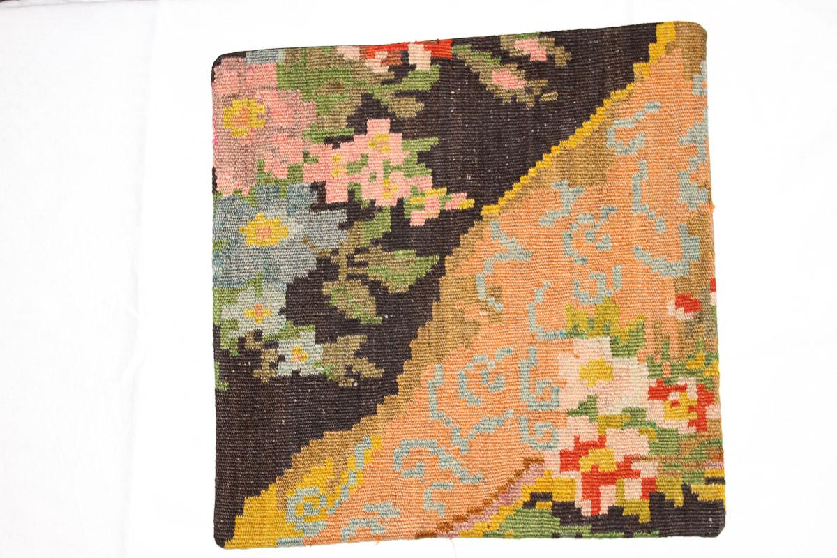 Rozenkelim kussen nr 16065 (45cm x 45cm) Kussen gemaakt van authentieke rozenkelim, inclusief binnenkussen