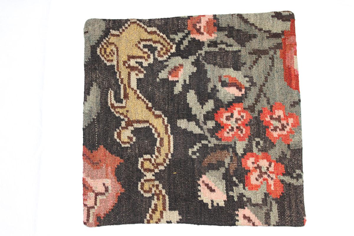 Rozenkelim kussen nr 16066 (45cm x 45cm) Kussen gemaakt van authentieke rozenkelim, inclusief binnenkussen